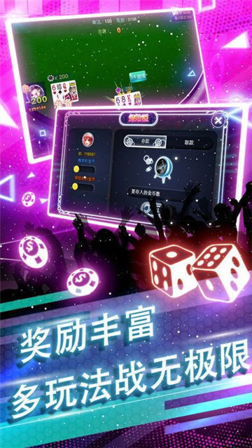 汉游棋牌截图3
