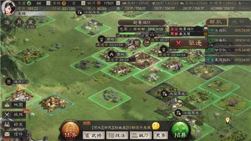 三国志战略版土匪打主城和分城有什么区别 掠夺问题解答