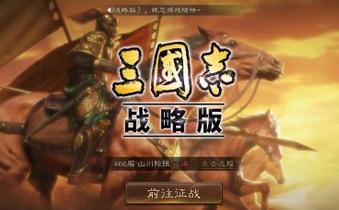 三国志战略版pk赛季刘备张飞开荒战法搭配攻略