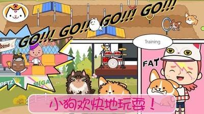 小镇宠物世界下载-小镇宠物世界手机版下载v2.1