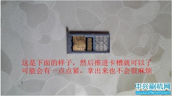 中兴手机单卡槽双卡机加装储存卡的图文教程