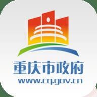 重庆12345市长信箱