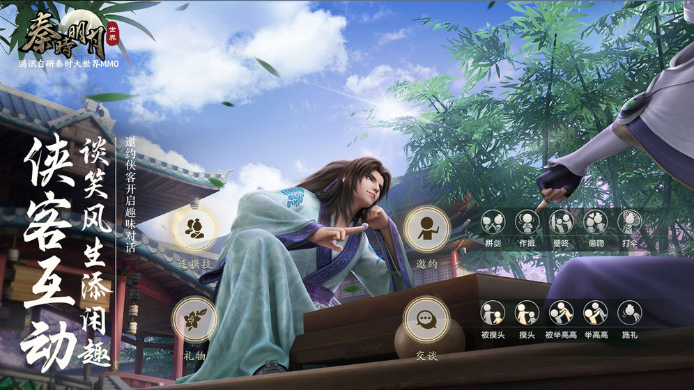秦时明月世界礼包码在哪兑换-礼包码兑换方法