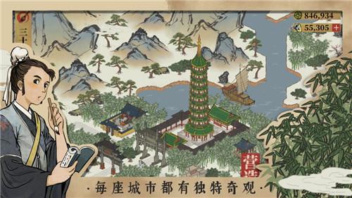 江南百景图5.jpg