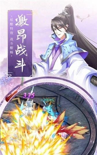 九州清风传