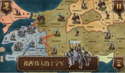 中世纪之战无限金币版