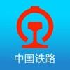 铁路12306官网app下载最新版本
