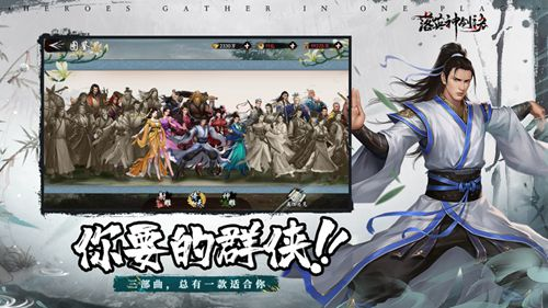 落英神剑决3.jpg