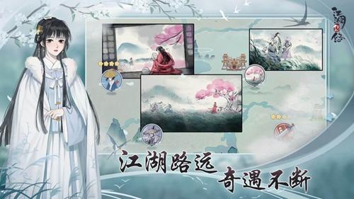 江湖悠悠 (2).jpg