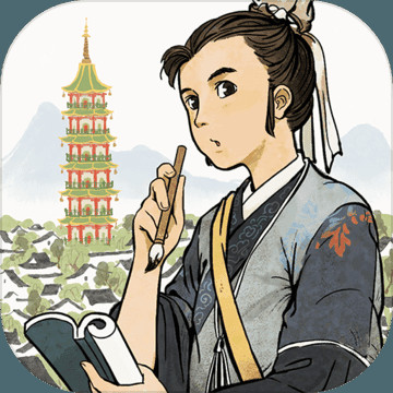 江南百景图破解版无限补天石最新版