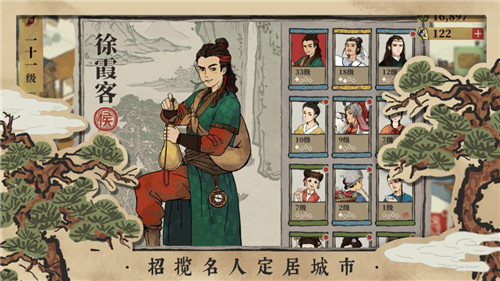 江南百景图破解版无限补天石最新版截图2