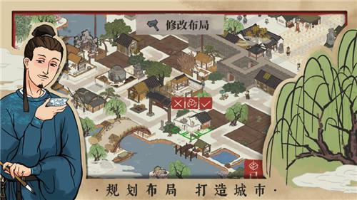 江南百景图破解版无限补天石最新版截图1