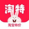 淘宝特价版下载官网免费