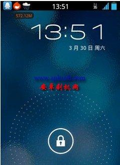 中兴N788 4.04刷机包 安卓4.0风格 流畅极致大内存
