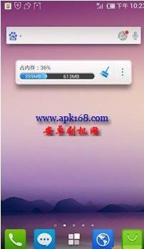 中兴U956百度云ROM刷机包 MT6589百度云4.12稳定版