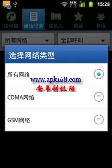 中兴N855D G卡刷机包 精简流畅 移动联通可上网