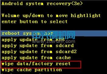 中兴Q701C支持版recovery模式下载(刷第三方)