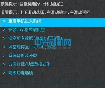 中兴星星1号第三方中文recovery与官方recovery下载