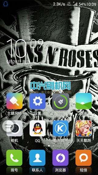 中兴Q802T刷机包 MIUI V5卡刷包体验版 Android4.4.4