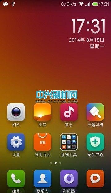 中兴努比亚Z5 mini刷机包 MIUI V5 4.12.12 基于4.4.2适配