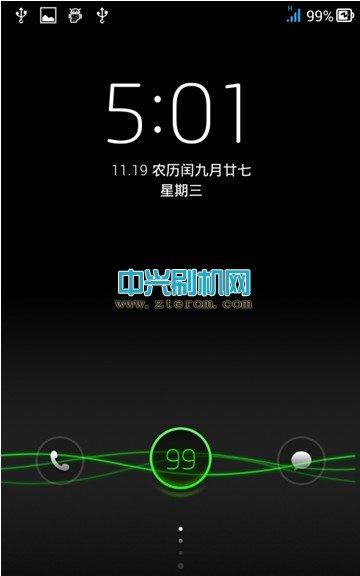 中兴Q201T刷机包 移植乐蛙OS5风格  稳定实用版