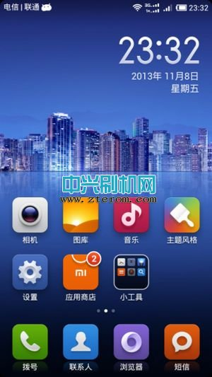 中兴Memo N5S电信版刷机包  MIUI V5第203周优化版