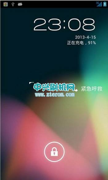 中兴U956最新4.12精简包 官方B06极速优化版