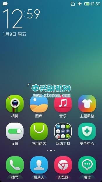 中兴 U956 刷机包 MIUI蓝色风格rom 简约时尚 省电流畅