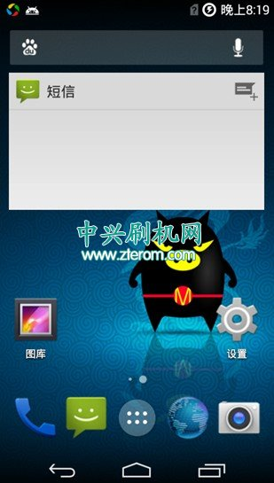 中兴Q802T原生Android 4.4.4刷机包 稳定体验原生