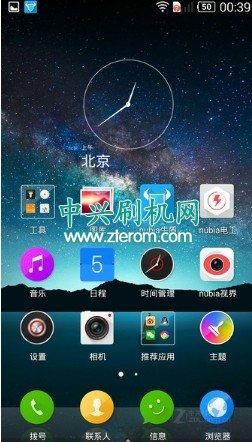 努比亚Z7 mini官方4.4线刷包 V1.82版本