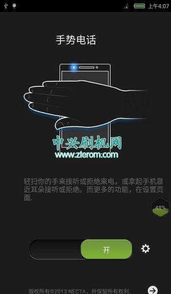 努比亚Z7 Mini(NX507J)Android 5.0 root优化版  网速显示 来电闪