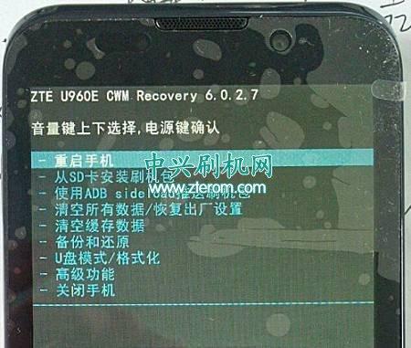 中兴U960E第三方recovery下载(cwm+叮咚rec)