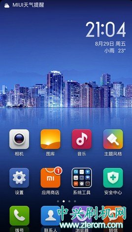 中兴 U969 刷机包 MIUI V5 支持 AirPlay 稳定使用