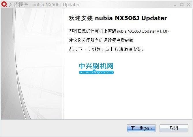 努比亚Z7刷机工具nubia NX506J Updater V1.1.0
