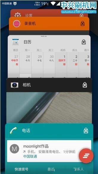 努比亚Z7 mini原生安卓5.1.1刷机包 稳定增强版 本地化