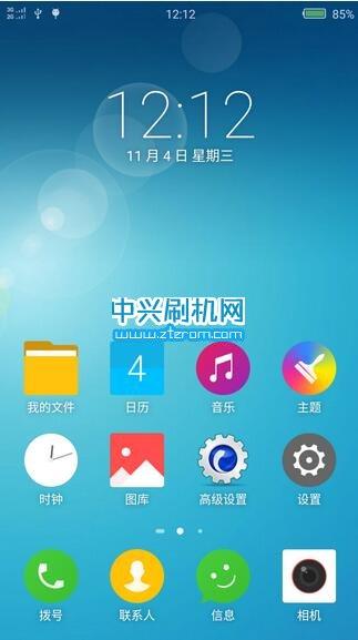 努比亚Z7 mini(NX507J)官方安卓5.1.2稳定版 V3.65正式版