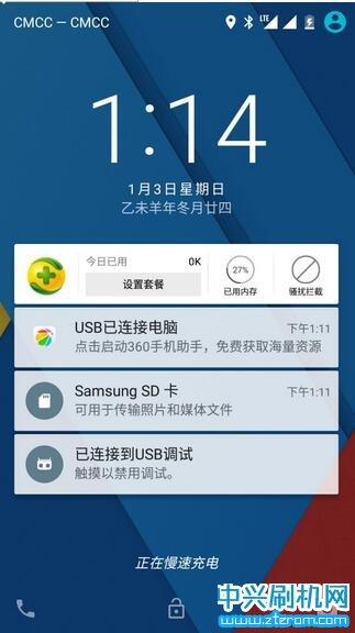 努比亚Z7 Mini刷机包 原生安卓6.0.1卡刷包 基于CM13.0
