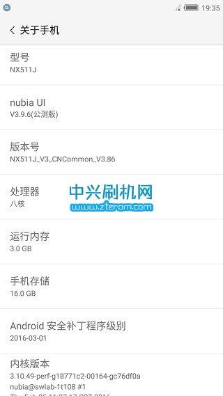 努比亚My布拉格刷机包 NX513J_MIUI7开发版  去除下拉搜索 下拉4键