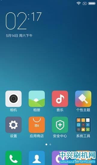 中兴S2014刷机包 远航Plus MIUI7 6.5.12精简版 免费主题