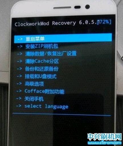 中兴BA910第三方CWM_Recovery下载
